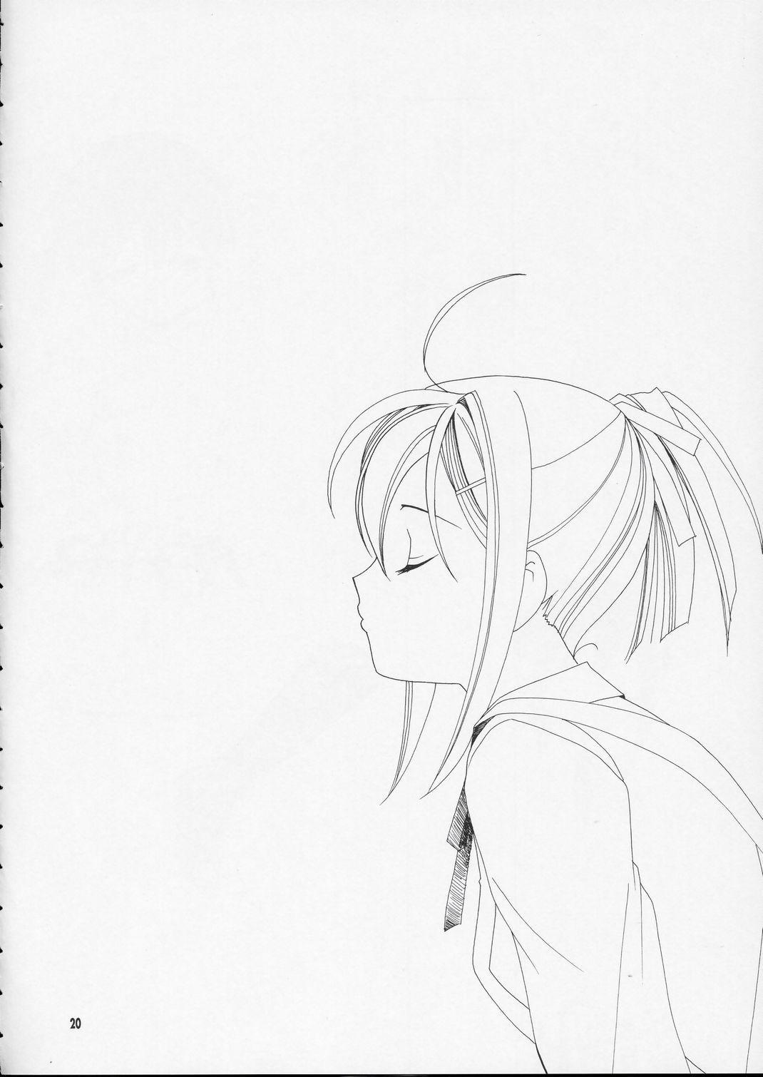 Okusama ha Chu Gakuse 18