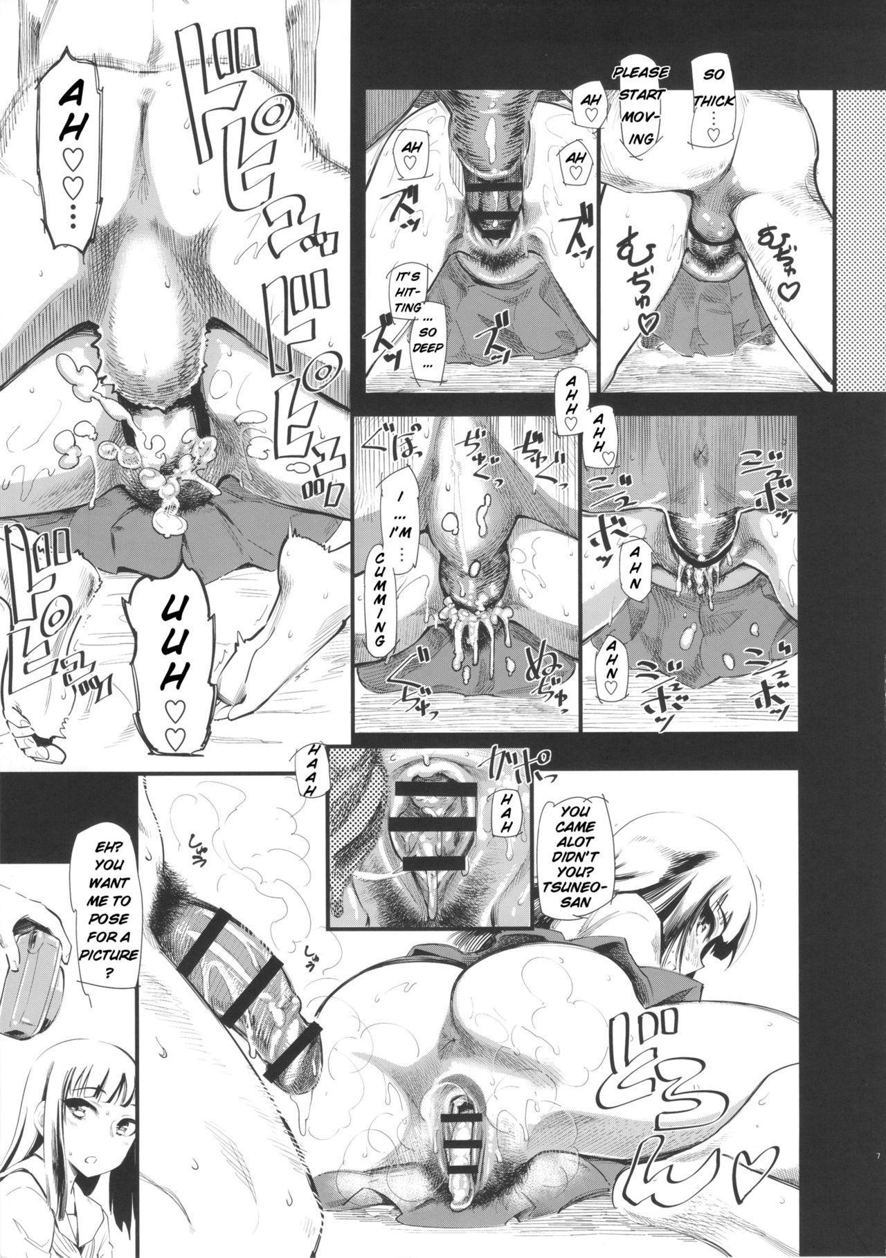 (C90) [Hi-Per Pinch (clover)] Nishizumi-san-chi wa Nakayoshi 4P | Nishizumi Household Peaceful 4-some (Girls und Panzer) [English] [4m4T] 7