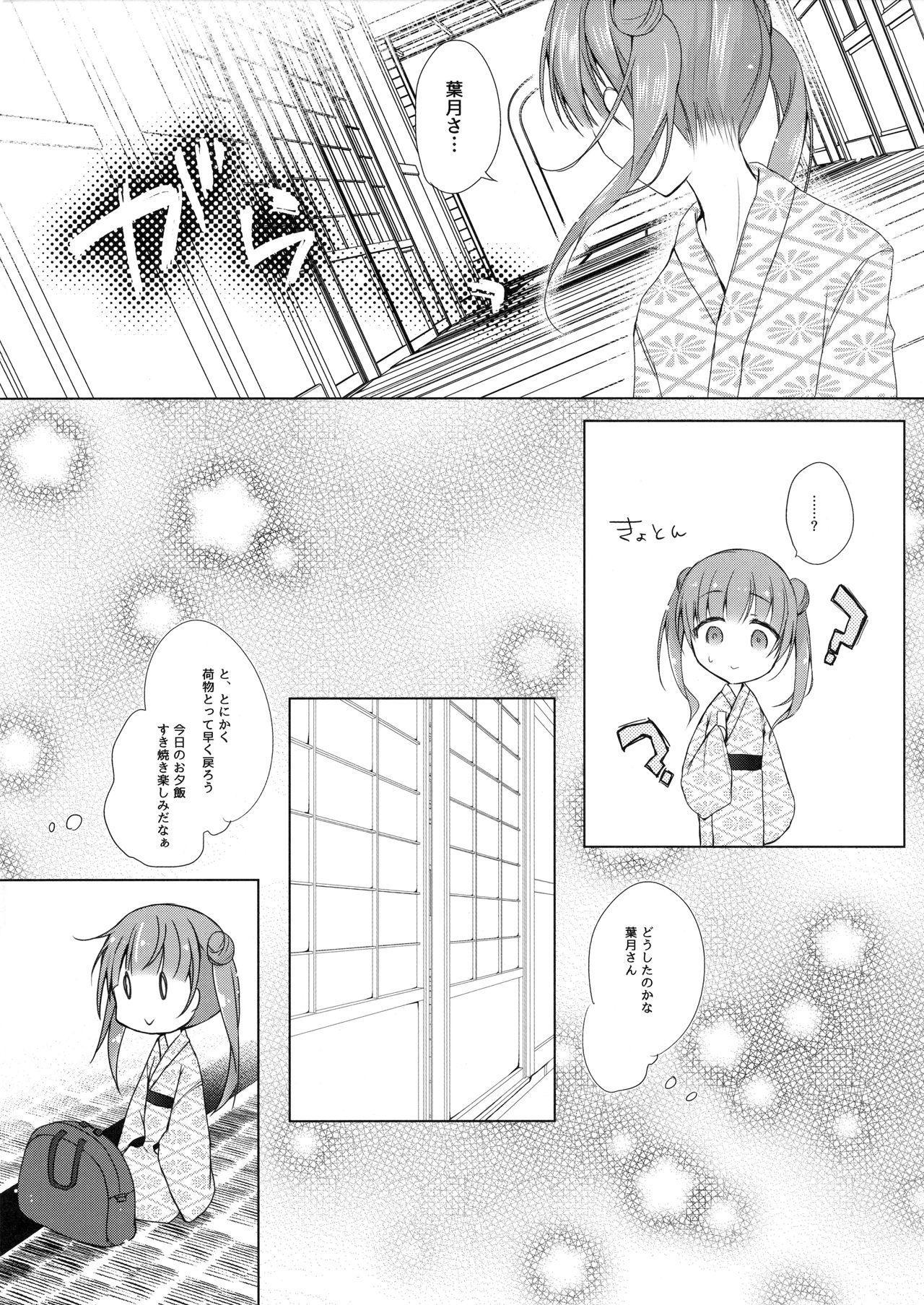 Shachiku-chan to Shain Ryokou de Hitobanjuu 4