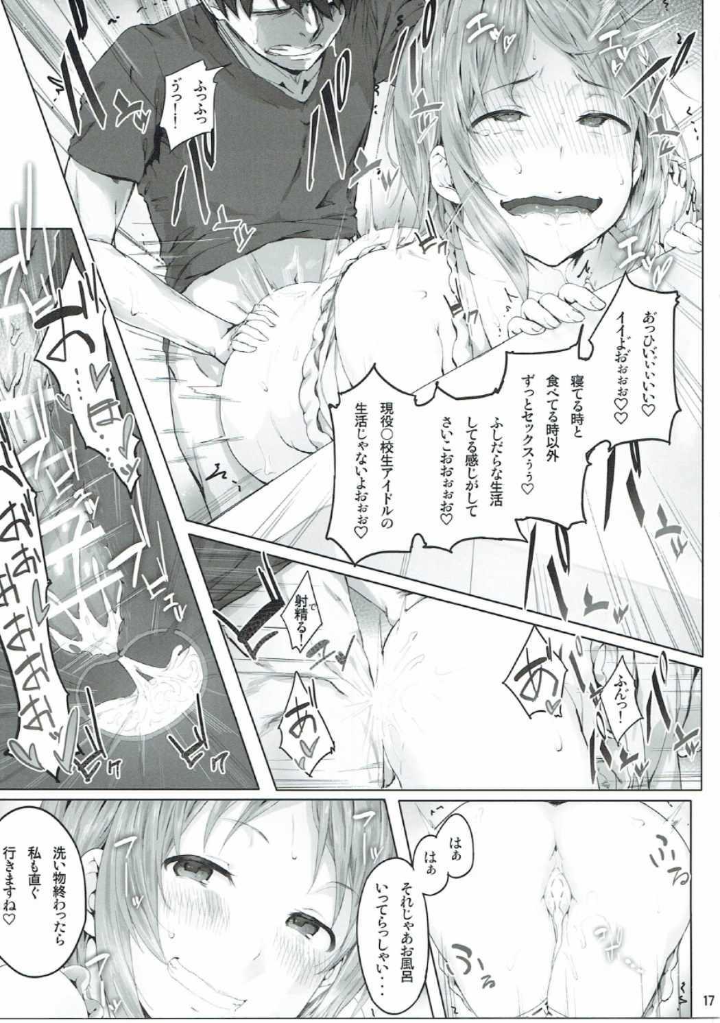 typeCu*01 Pocchari-kei Angel Buta 15