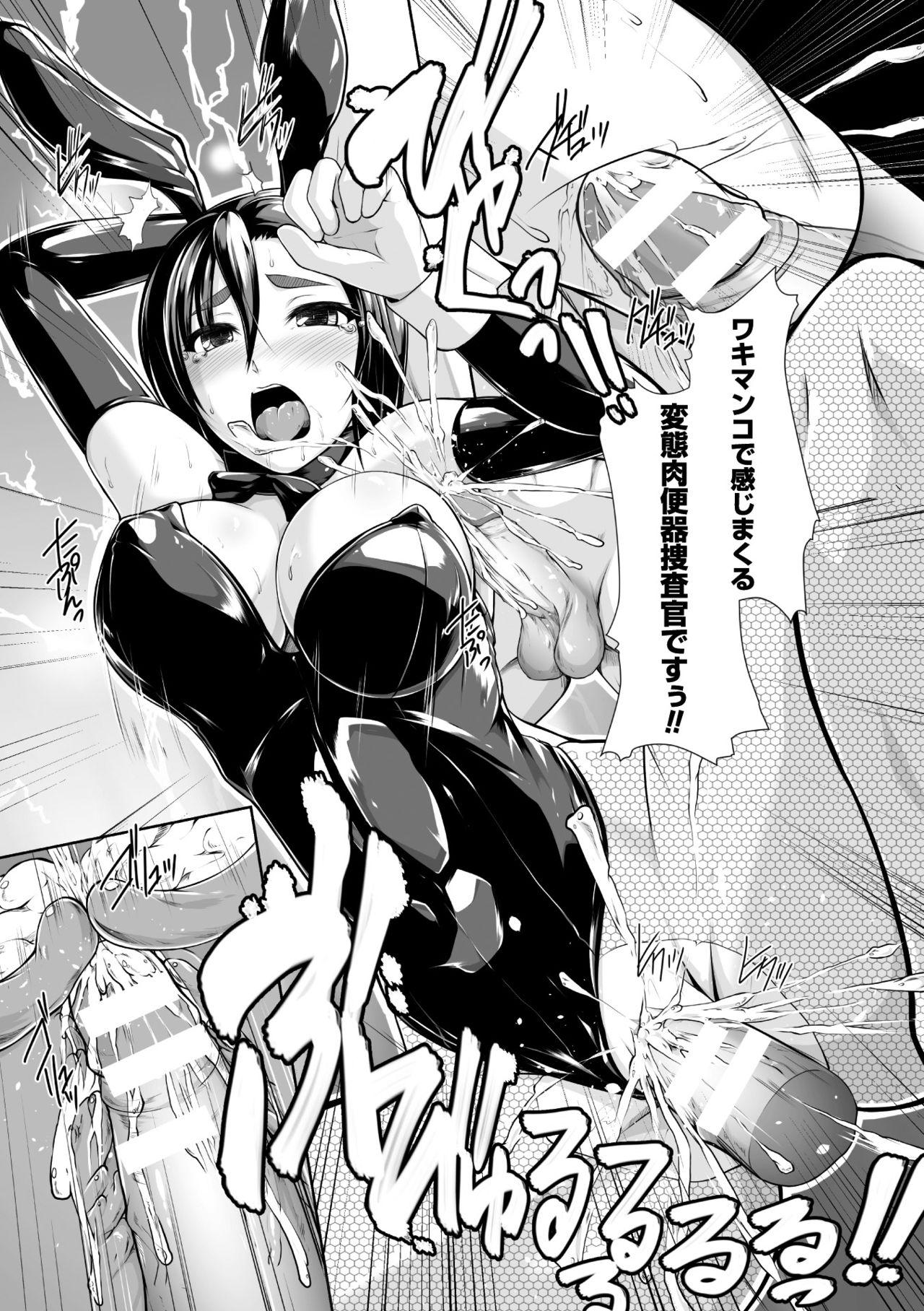 2D Comic Magazine Waki Feti Bunny Girl Vol. 1 22