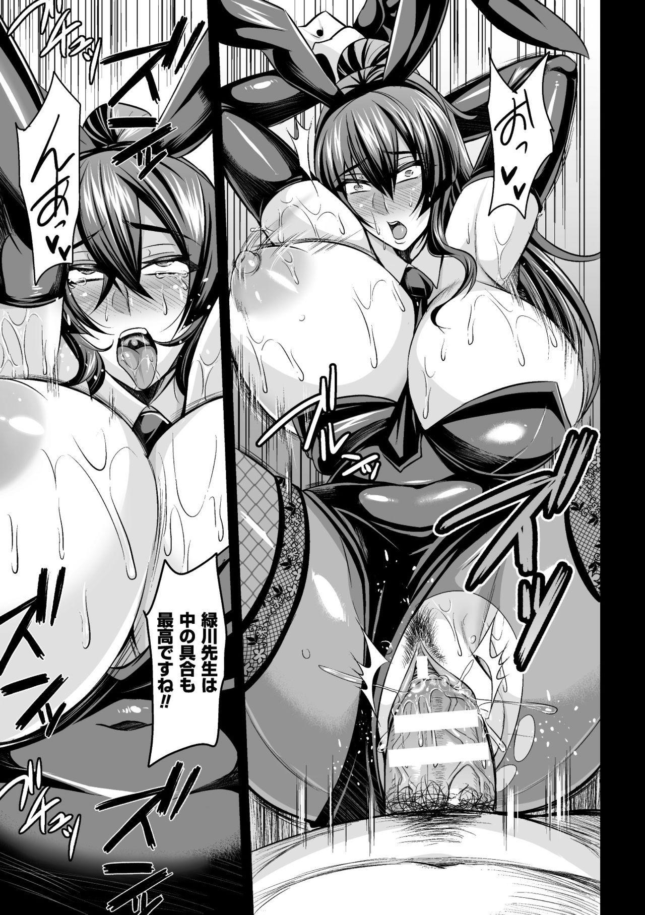 2D Comic Magazine Waki Feti Bunny Girl Vol. 1 42
