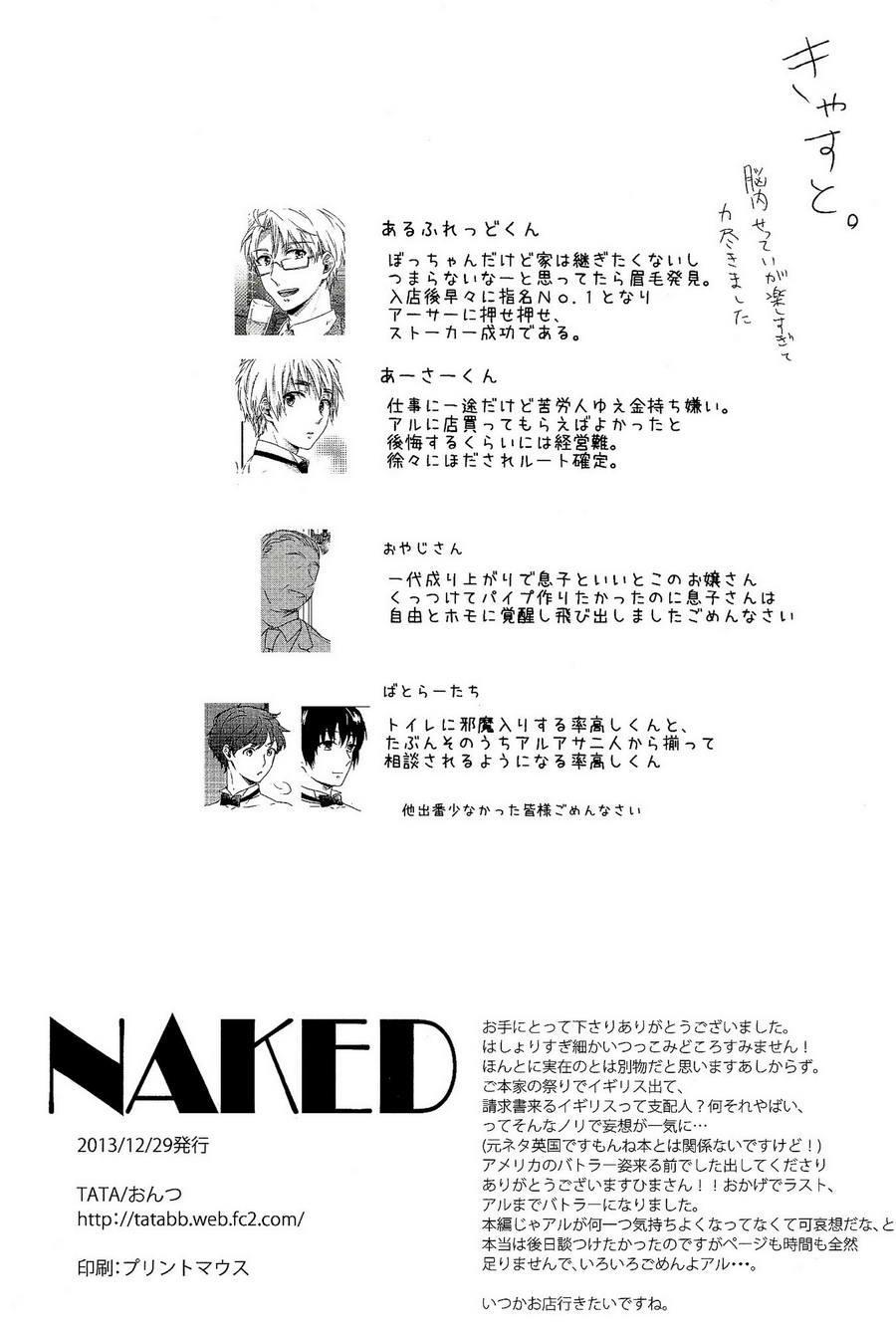 NAKED 31