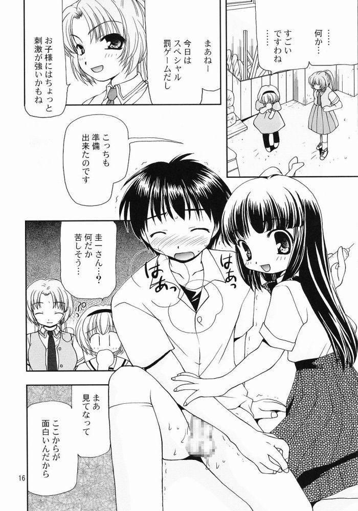 Shin Hinamizawa Batsu Game Funsou Ichi 14