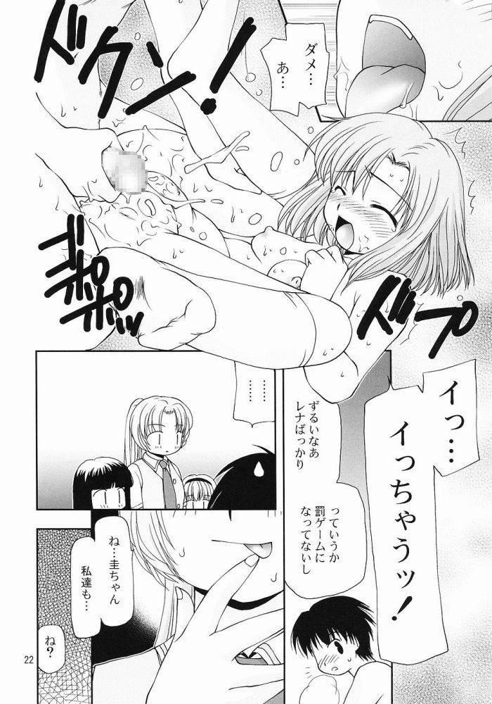 Shin Hinamizawa Batsu Game Funsou Ichi 20