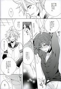 Hatsudori Document 5