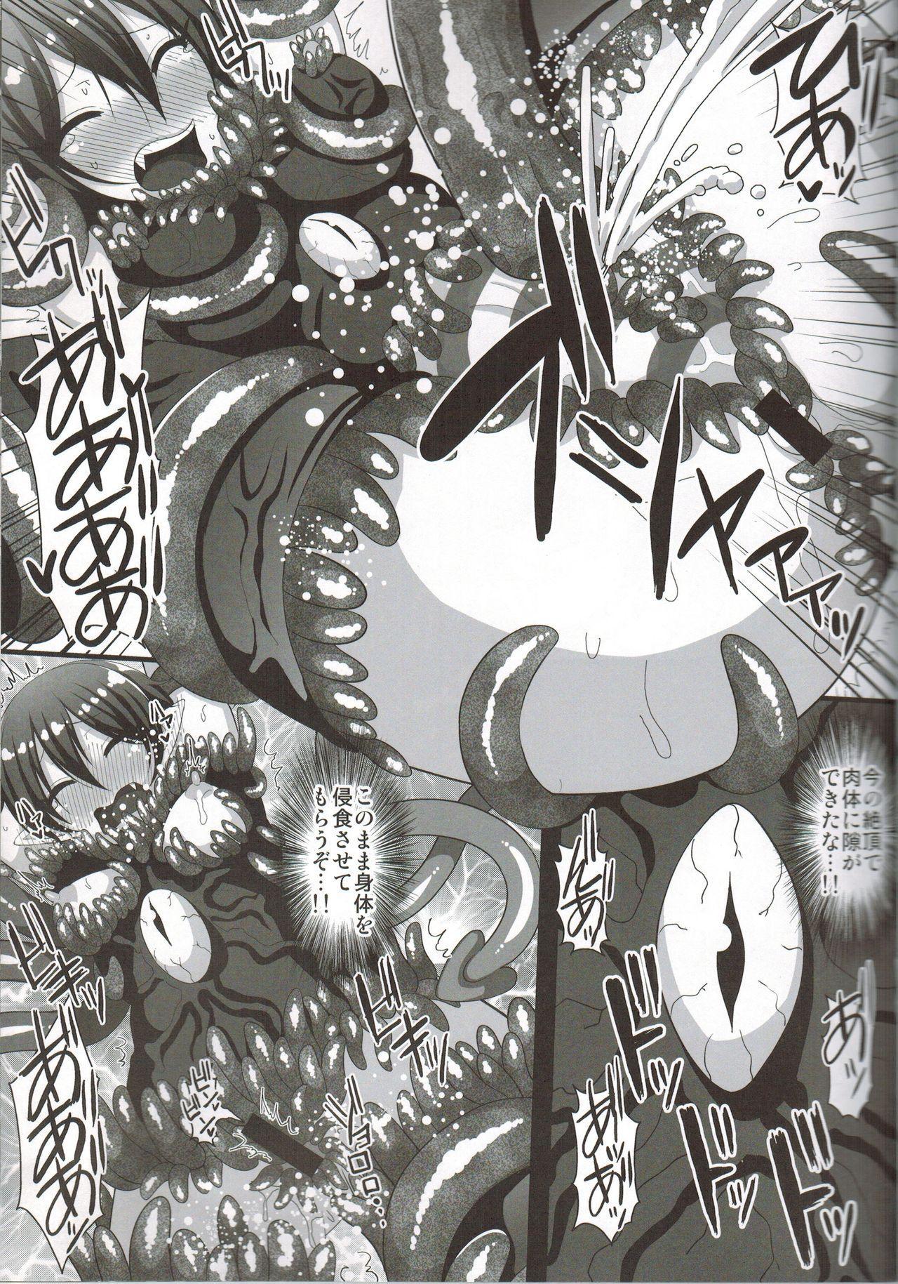 Shokushufuku de Mugen Zecchou 10