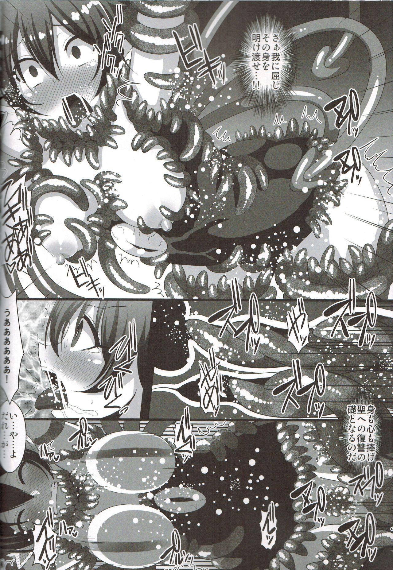 Shokushufuku de Mugen Zecchou 11