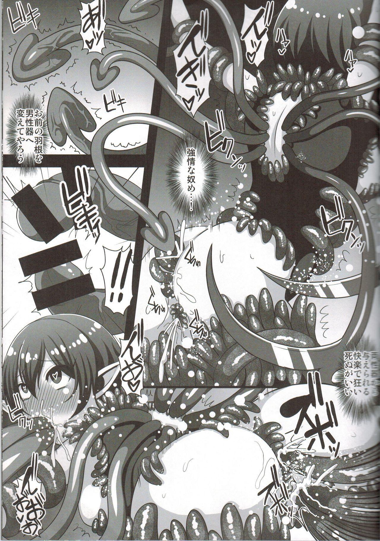 Shokushufuku de Mugen Zecchou 12