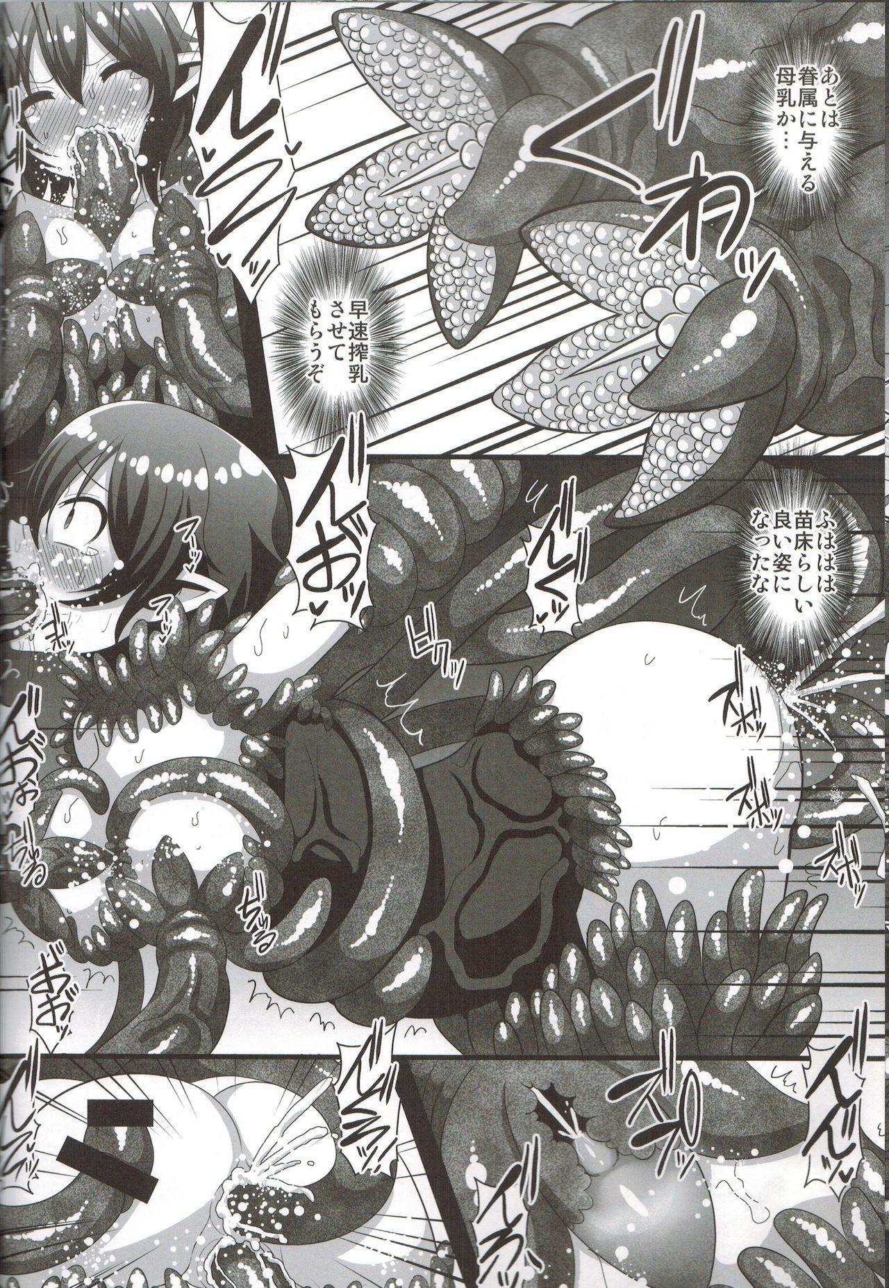 Shokushufuku de Mugen Zecchou 13