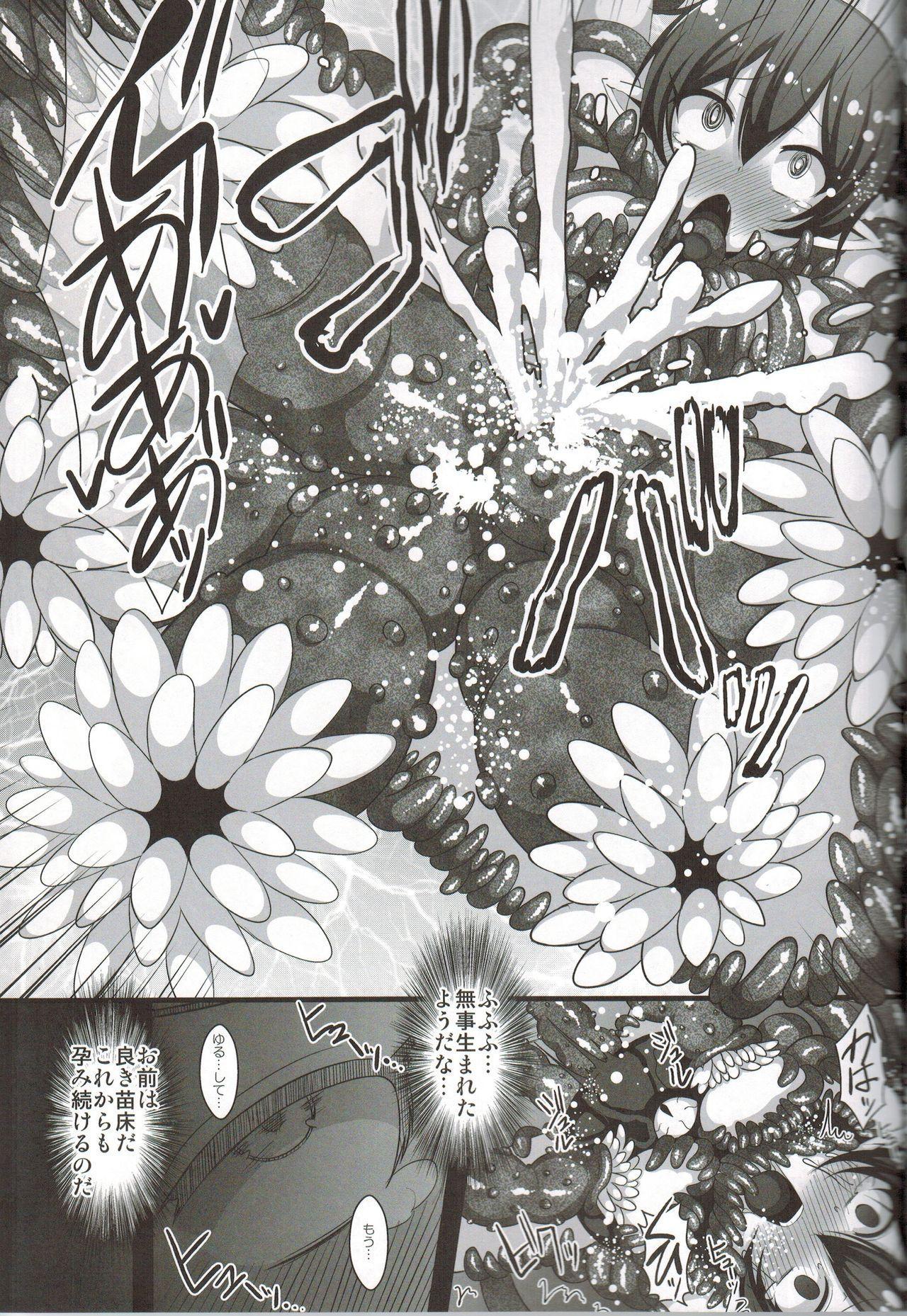 Shokushufuku de Mugen Zecchou 16