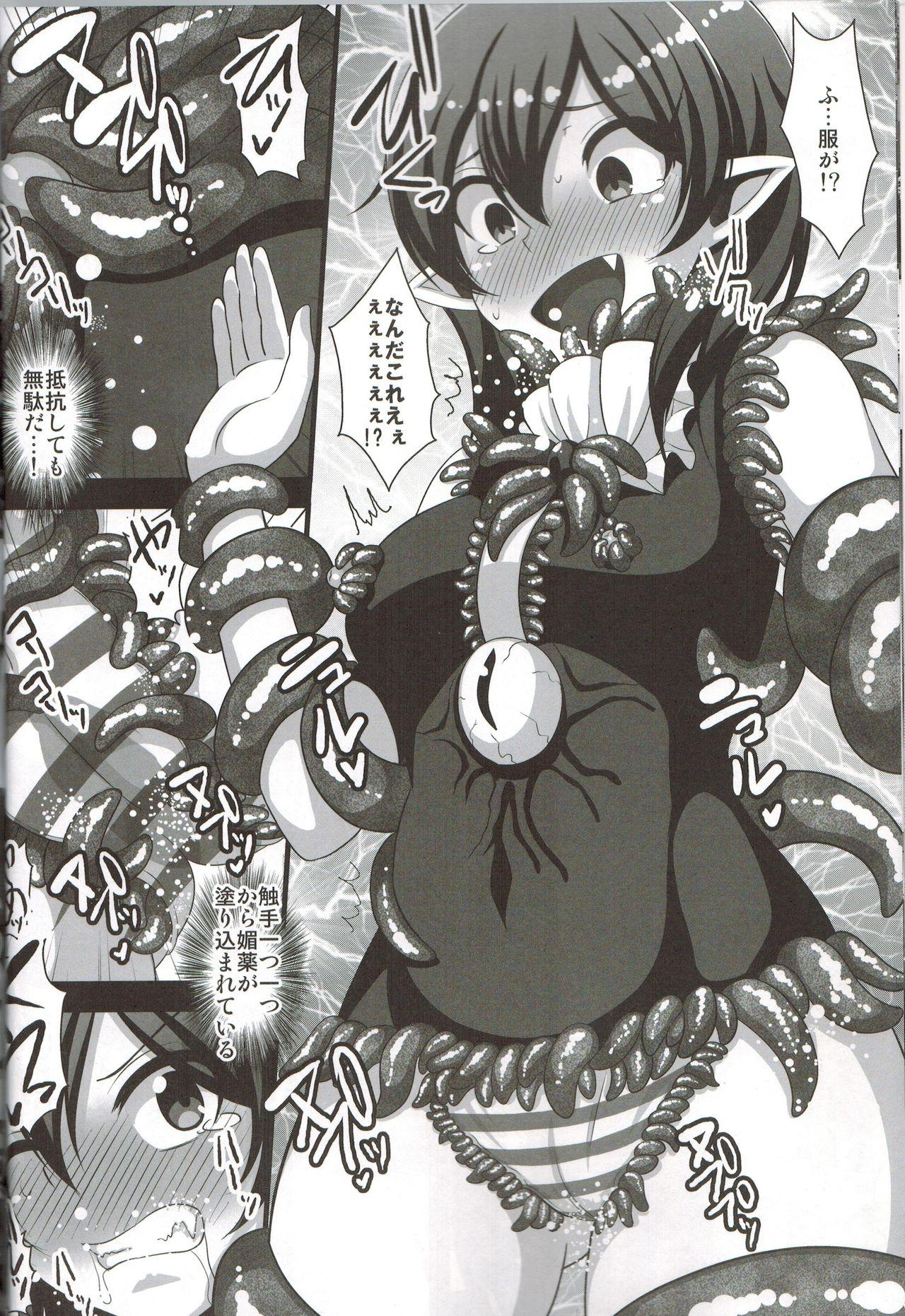 Shokushufuku de Mugen Zecchou 7