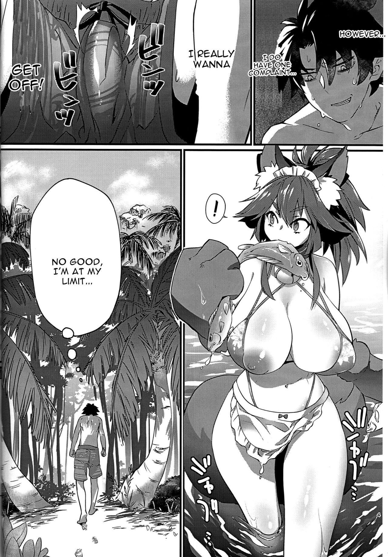 Manatsu no Dosukebe Mesu Cat 2