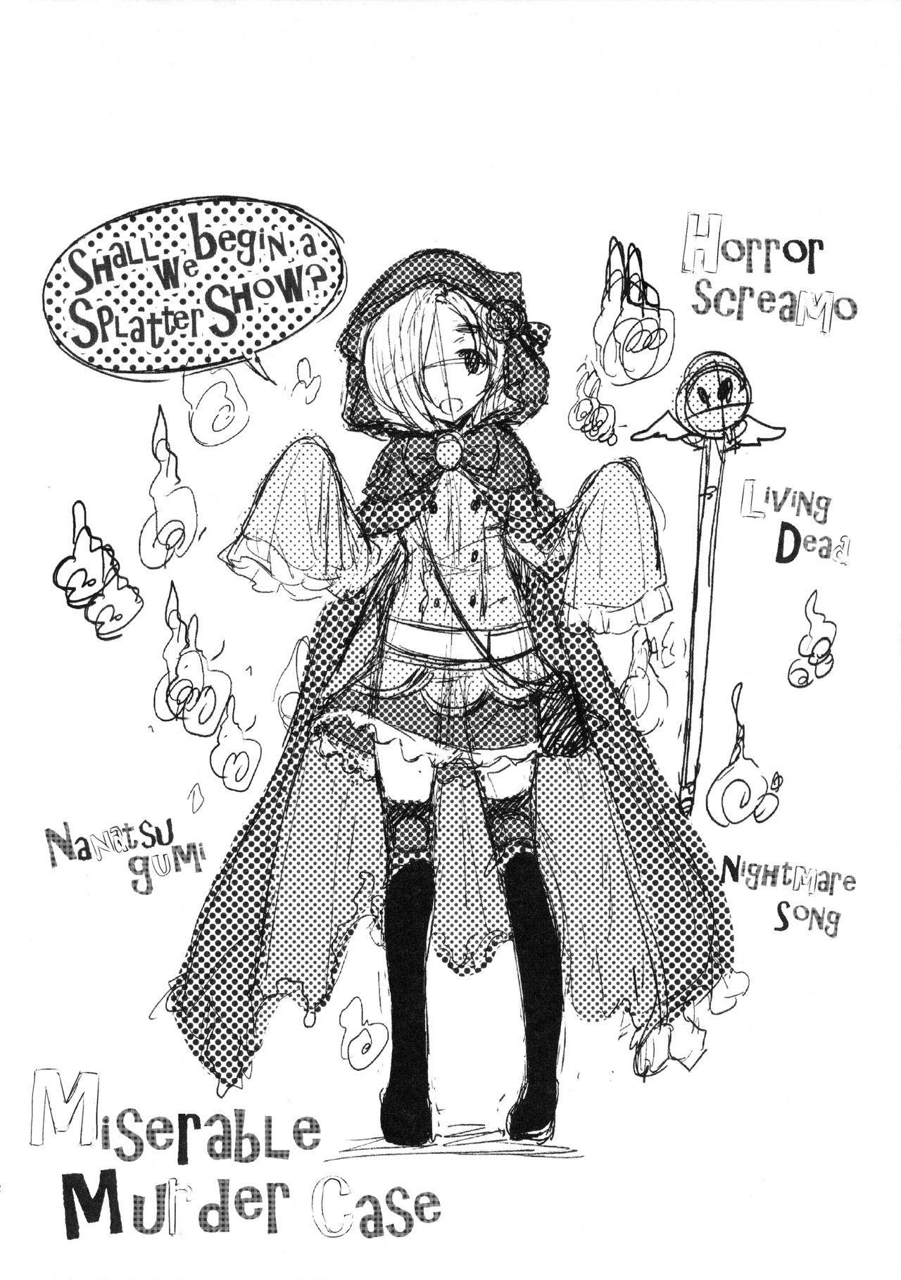 Koume-chan to Anoko to Nagasaresex 11