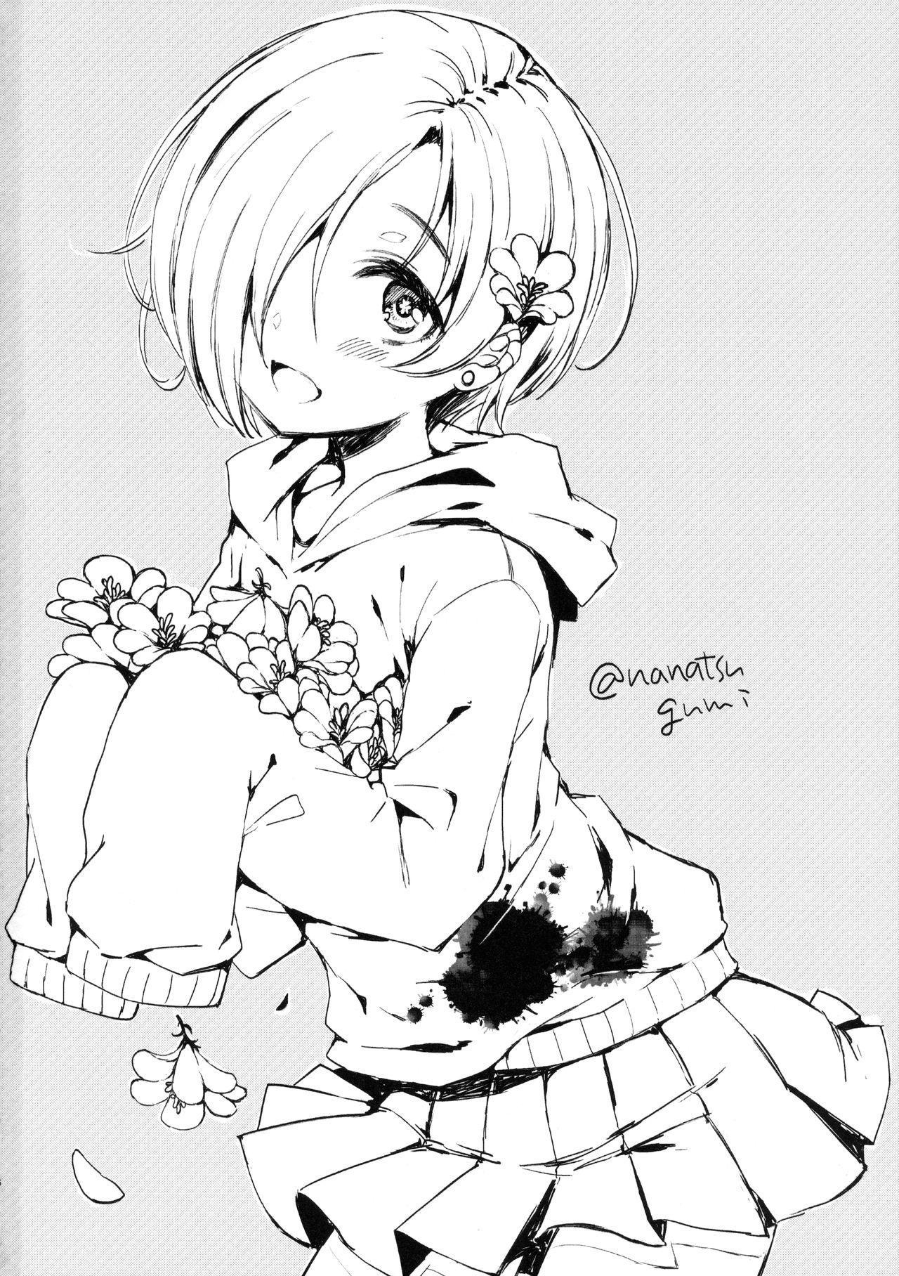 Koume-chan to Anoko to Nagasaresex 26