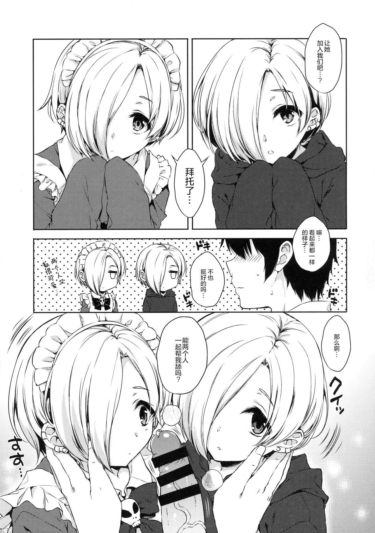 Koume-chan to Anoko to Nagasaresex 6