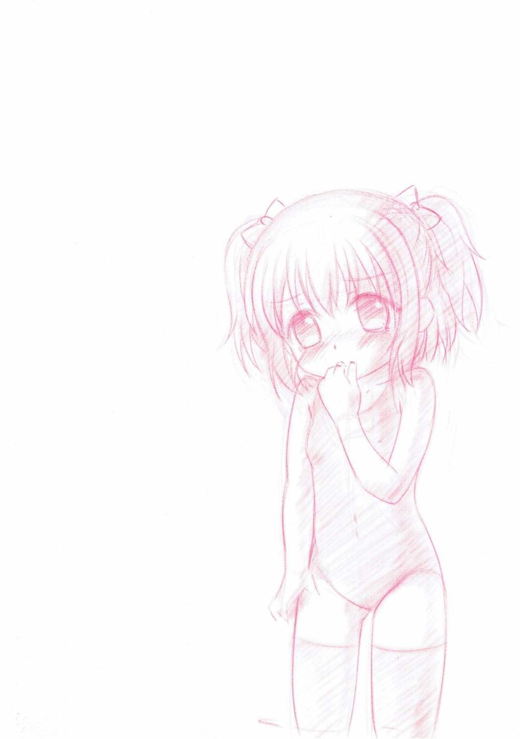 Sukumizu Ruby-chan ni XXX 1