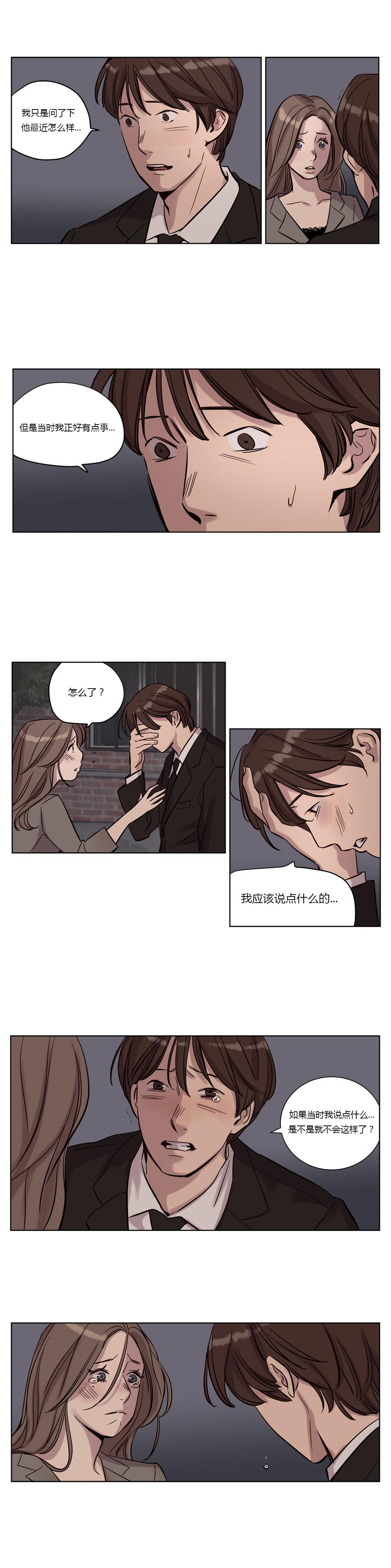 Atonement Camp Ch.0-34 179