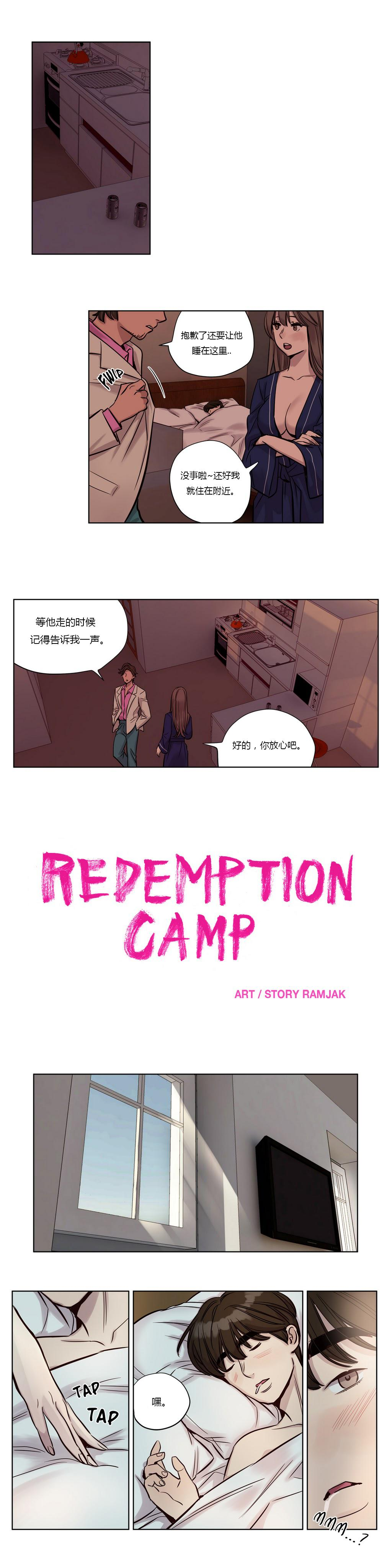 Atonement Camp Ch.0-34 304