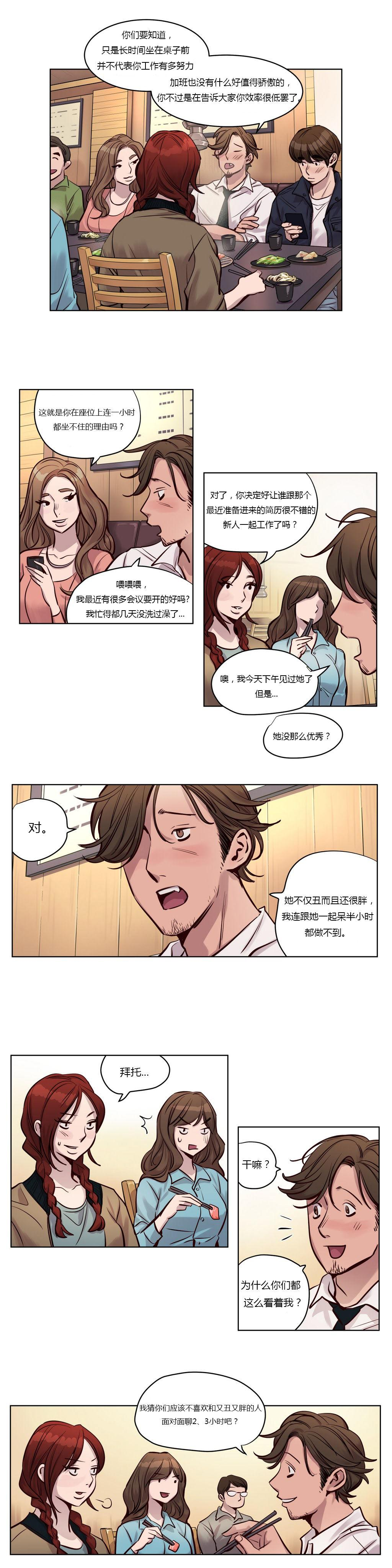 Atonement Camp Ch.0-34 331