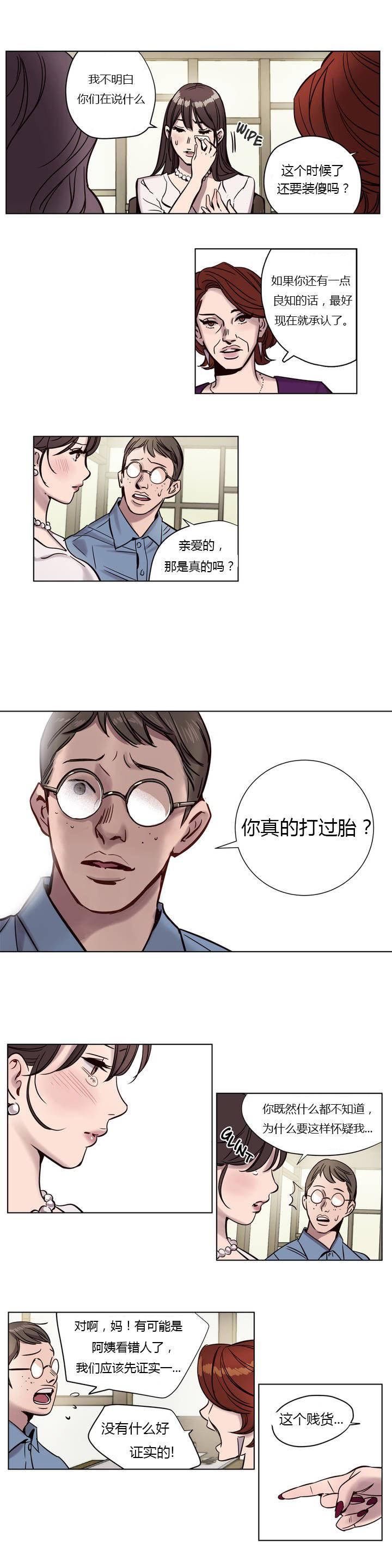Atonement Camp Ch.0-34 67