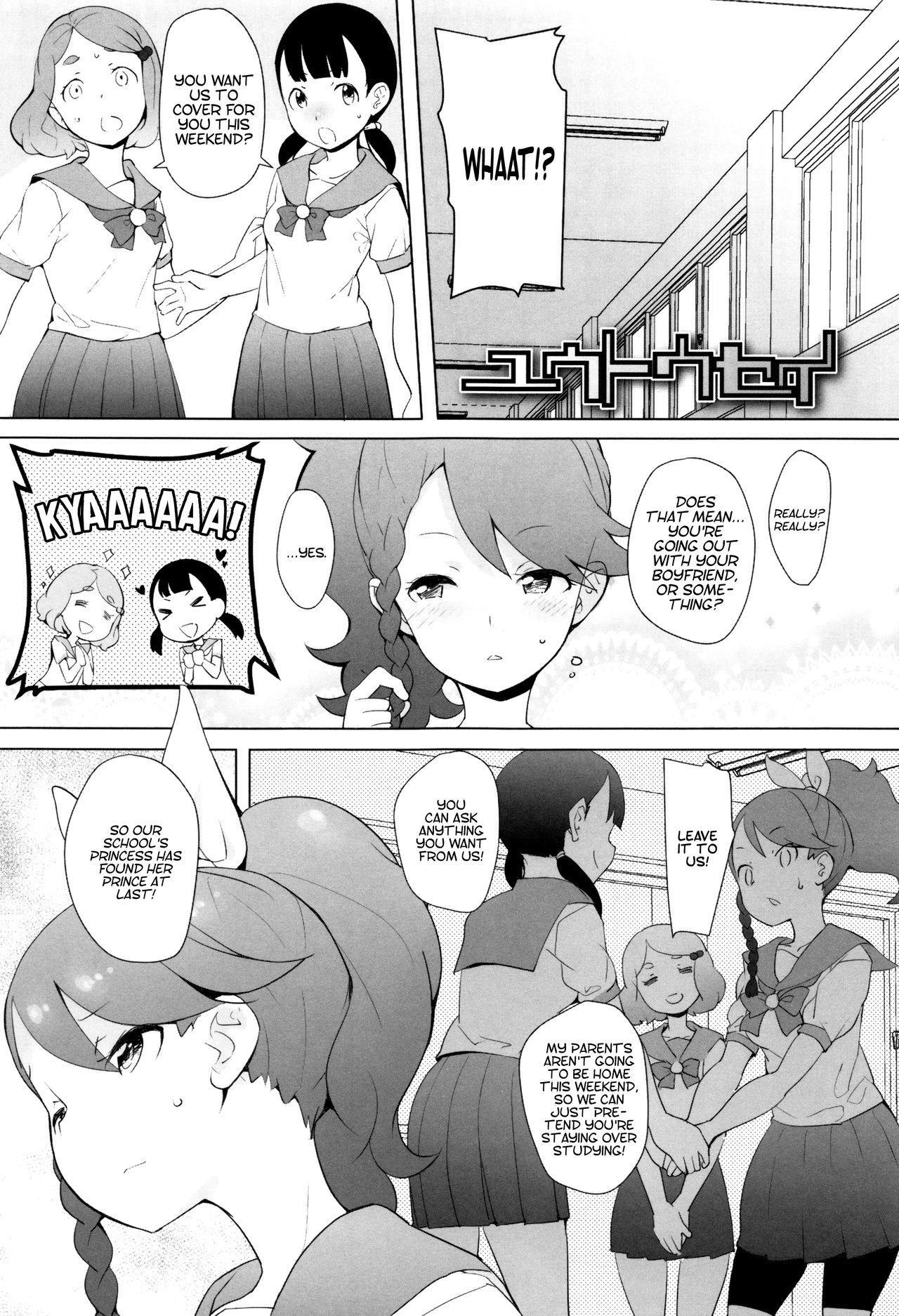 Yuutousei   The Honor Student 22