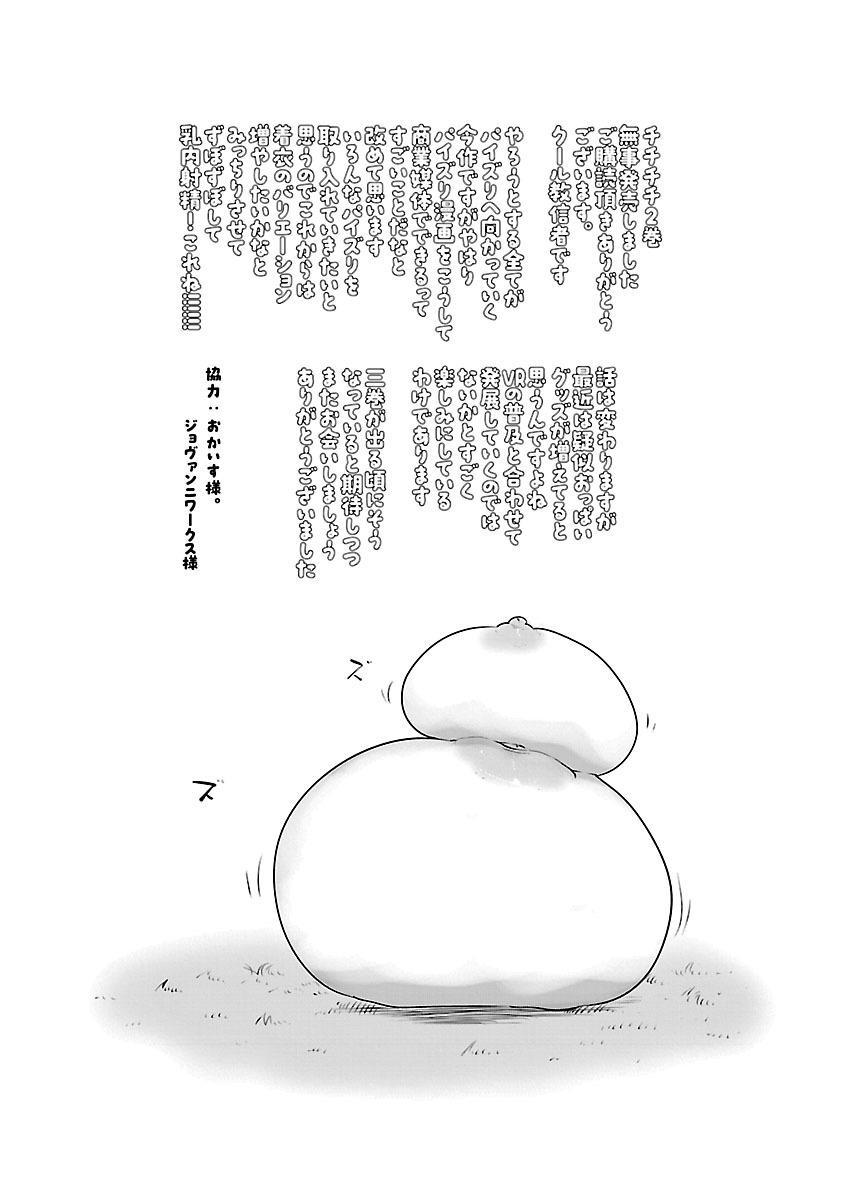 Chichichichi 2 192