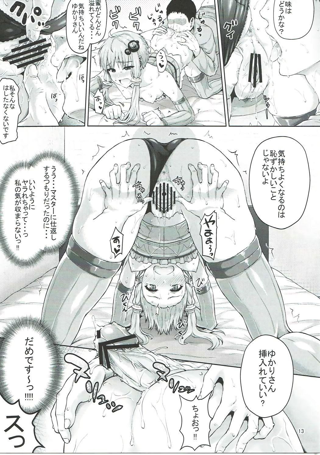 Yukari-san wa Zenzen Erokunai desu kara!!! 11