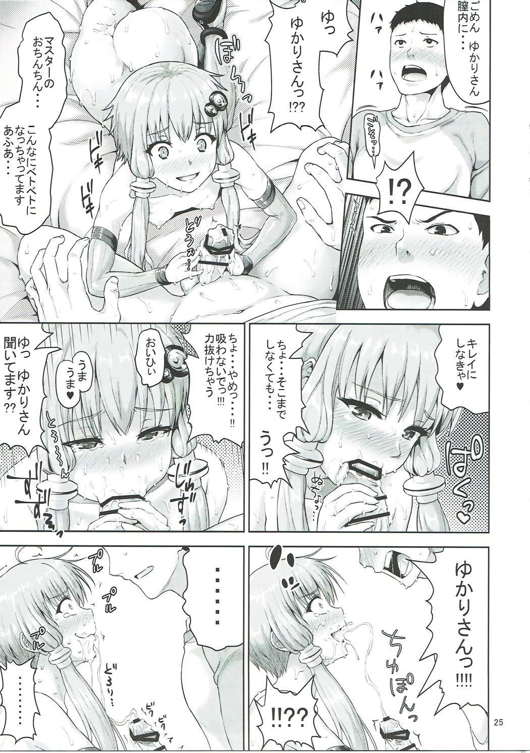 Yukari-san wa Zenzen Erokunai desu kara!!! 23