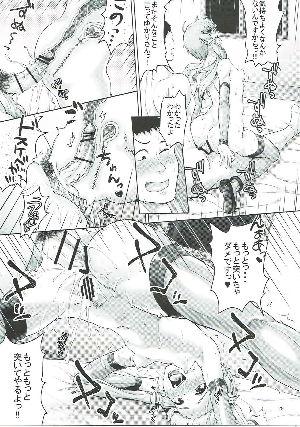 Yukari-san wa Zenzen Erokunai desu kara!!! 27