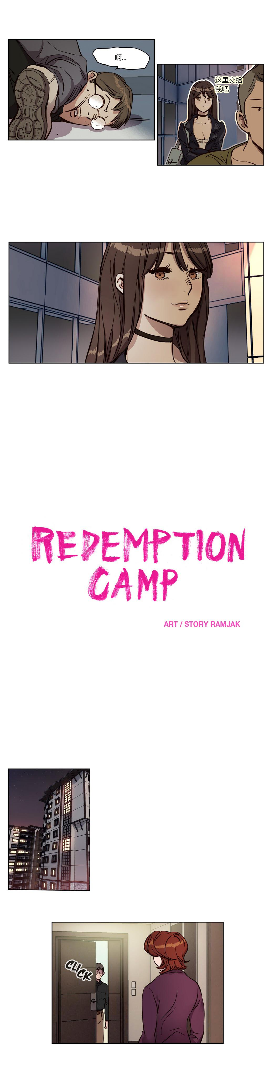 Atonement Camp Ch.0-36 128