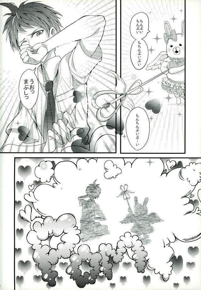 Mahou Shounen Miracle Hinata 4