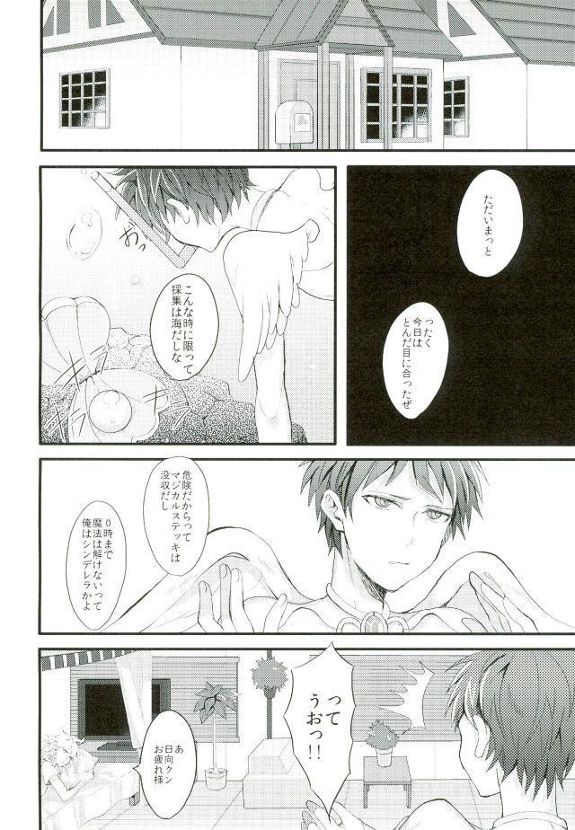Mahou Shounen Miracle Hinata 6