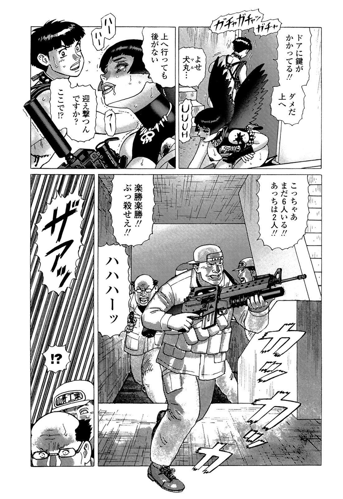 Ammo Vol 5 156