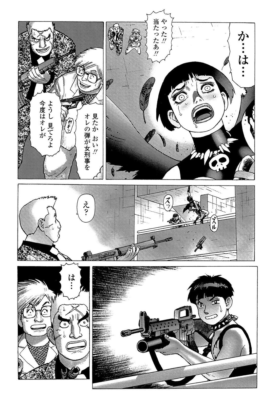 Ammo Vol 5 159