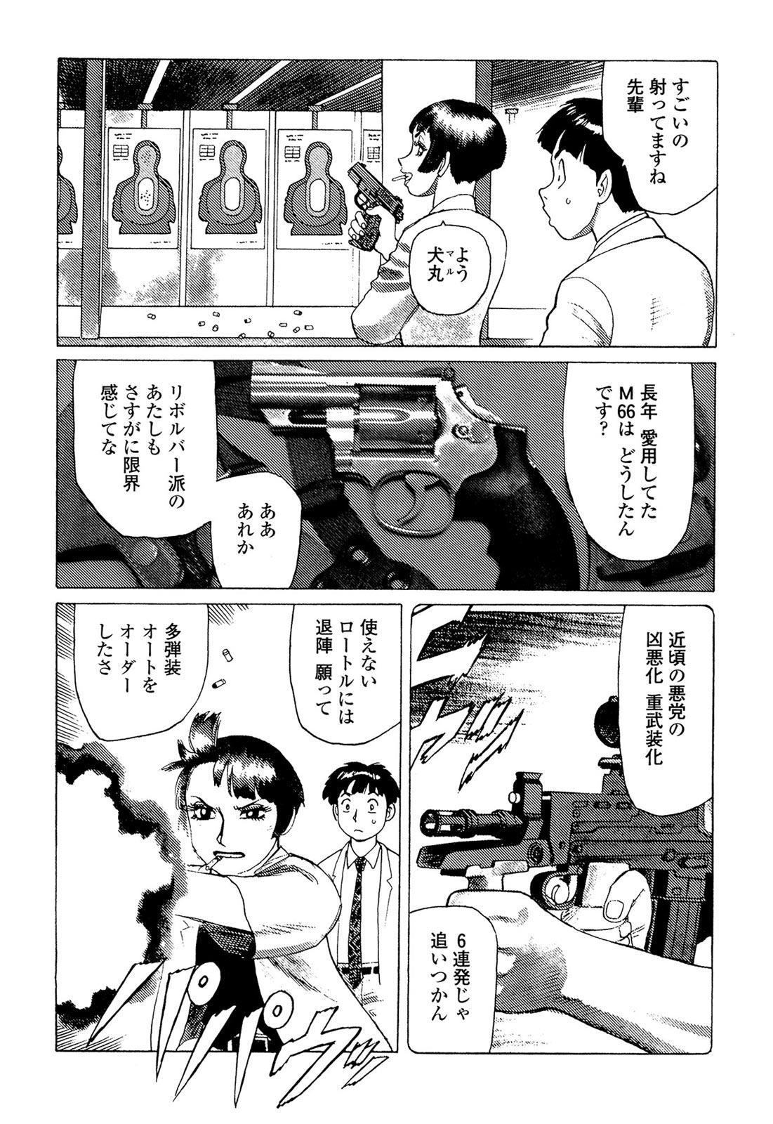 Ammo Vol 5 41