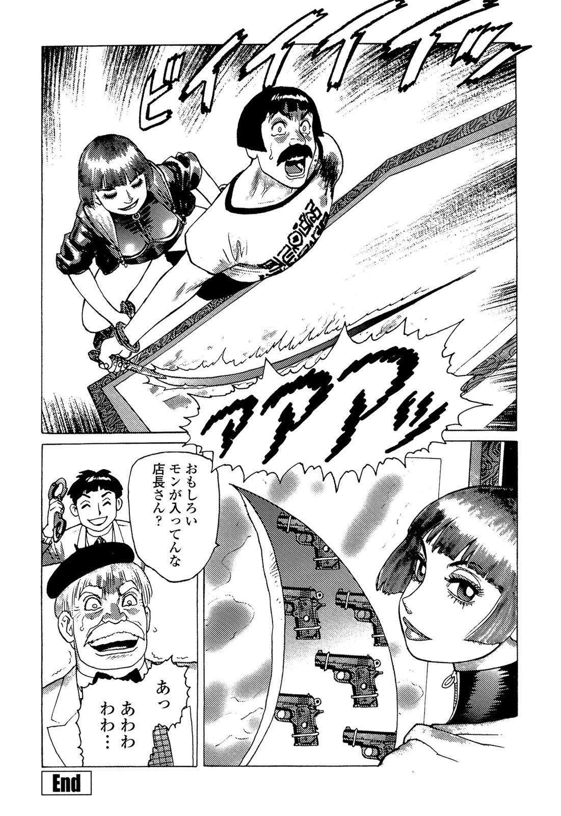 Ammo Vol 5 67