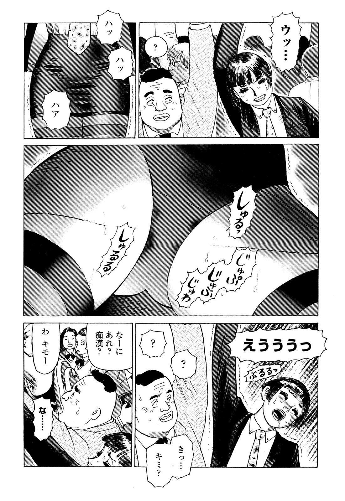 Ammo Vol 5 7