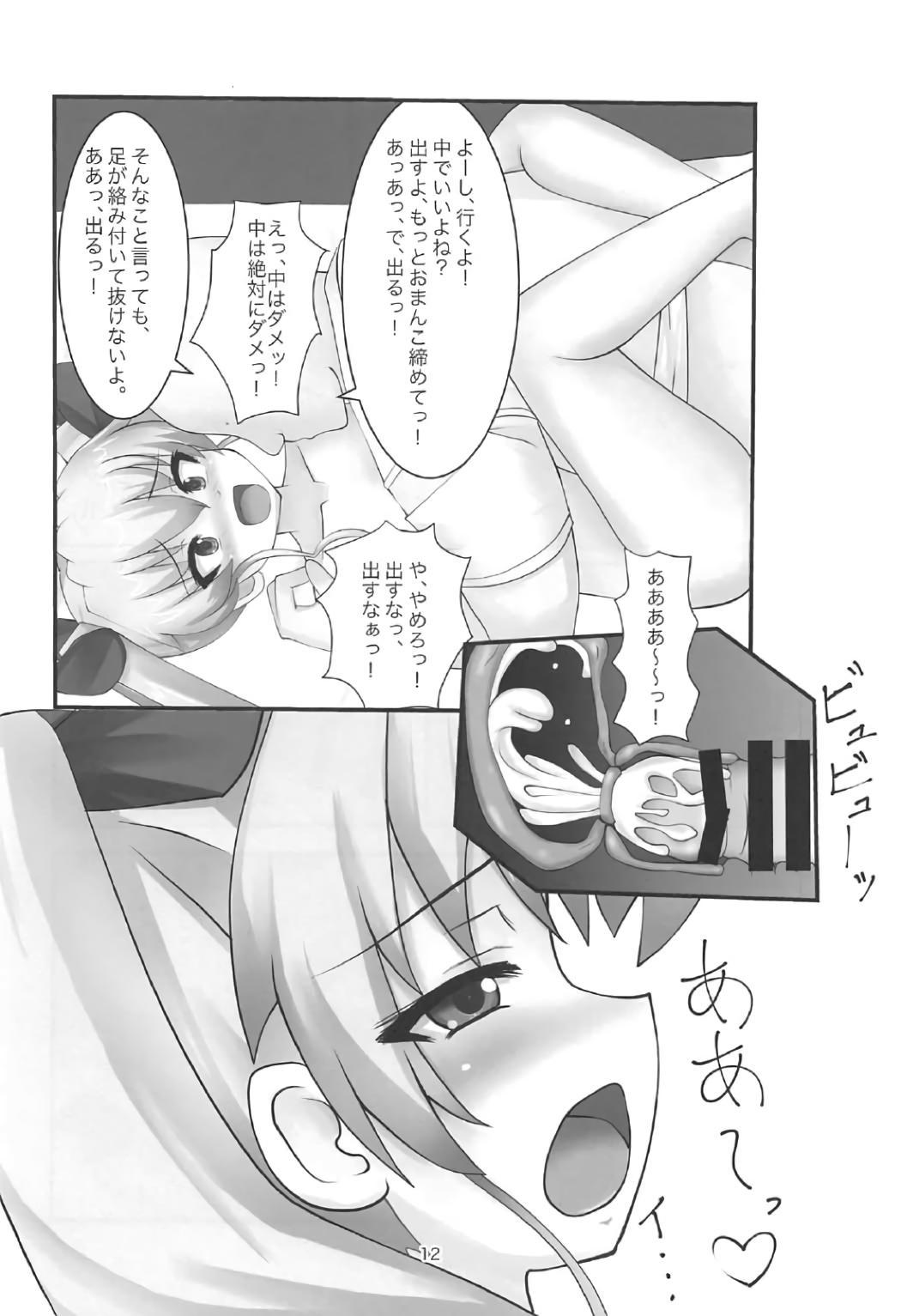 Anchovy Enjo Kousai 10
