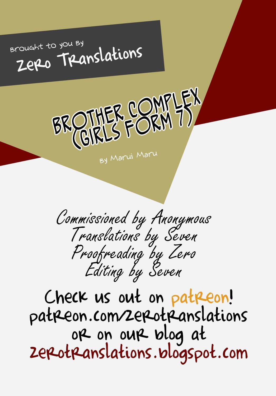 BroCon! | Brother Complex 20