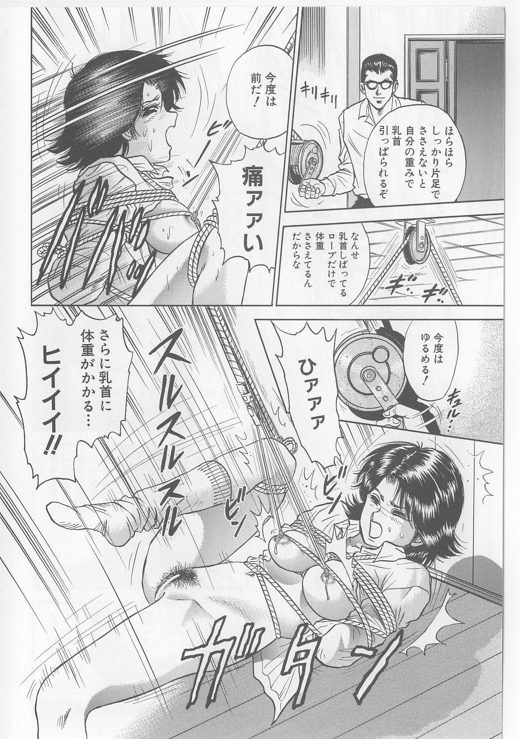Shojo Renzoku Goukan 105