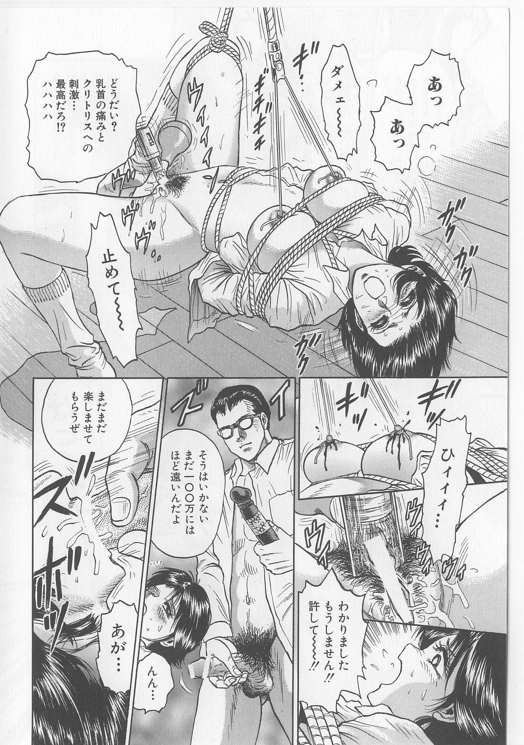 Shojo Renzoku Goukan 107