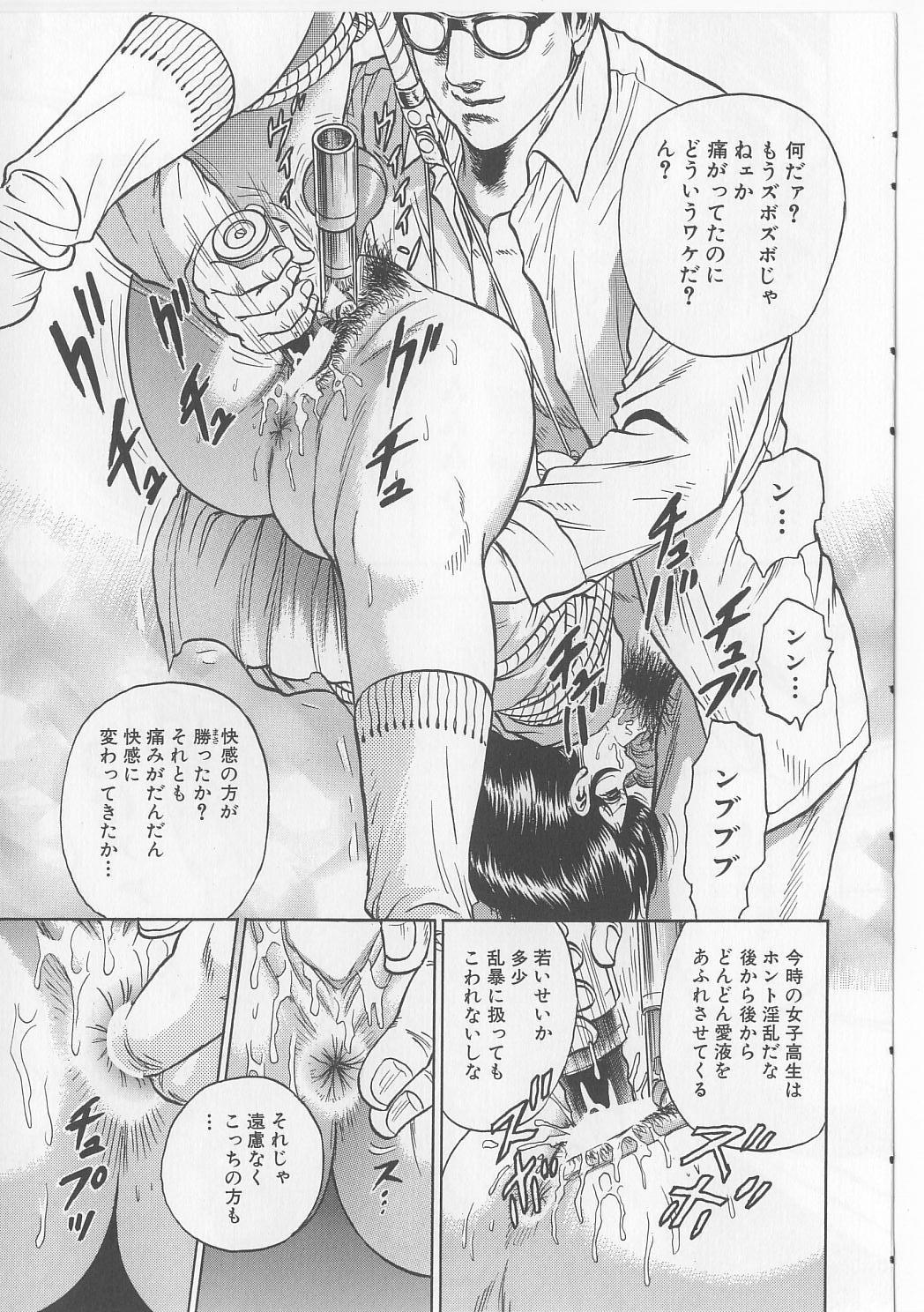 Shojo Renzoku Goukan 108