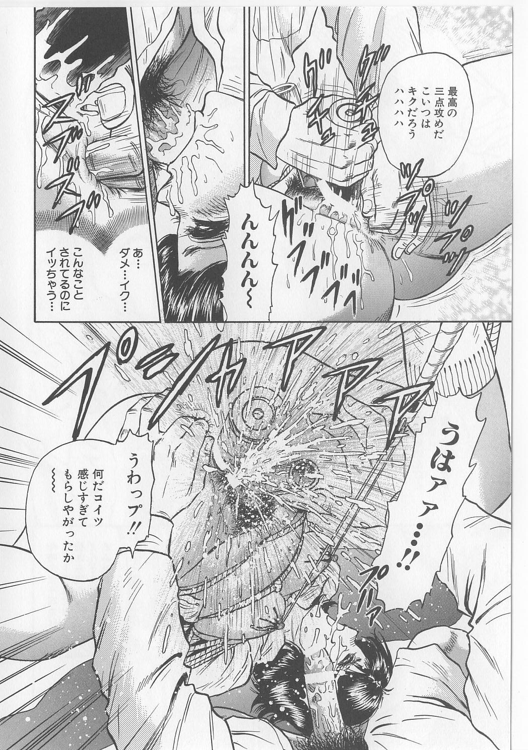 Shojo Renzoku Goukan 109