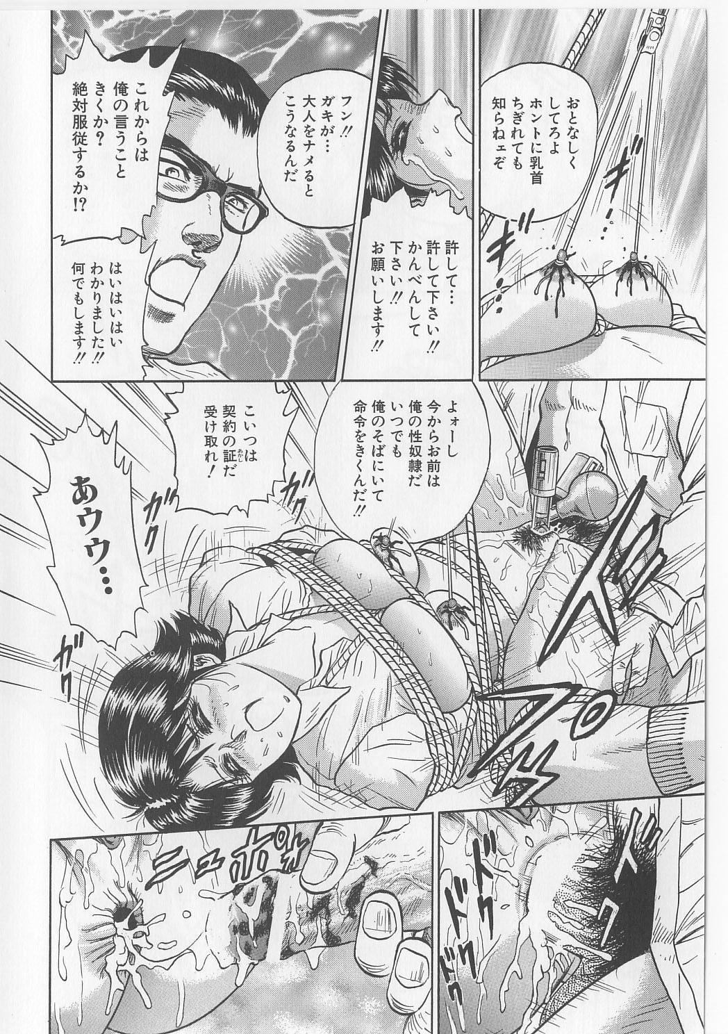 Shojo Renzoku Goukan 111