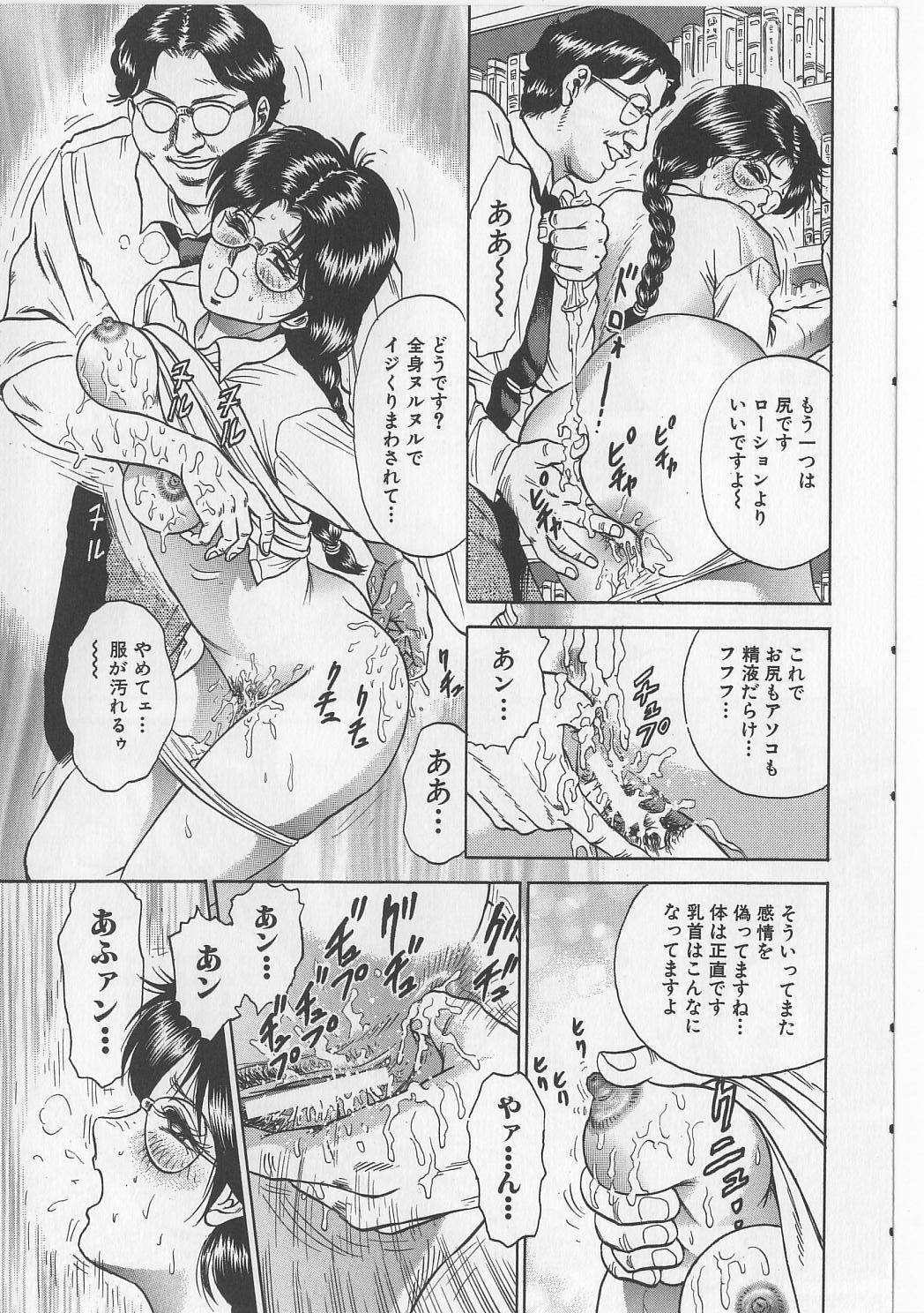 Shojo Renzoku Goukan 12