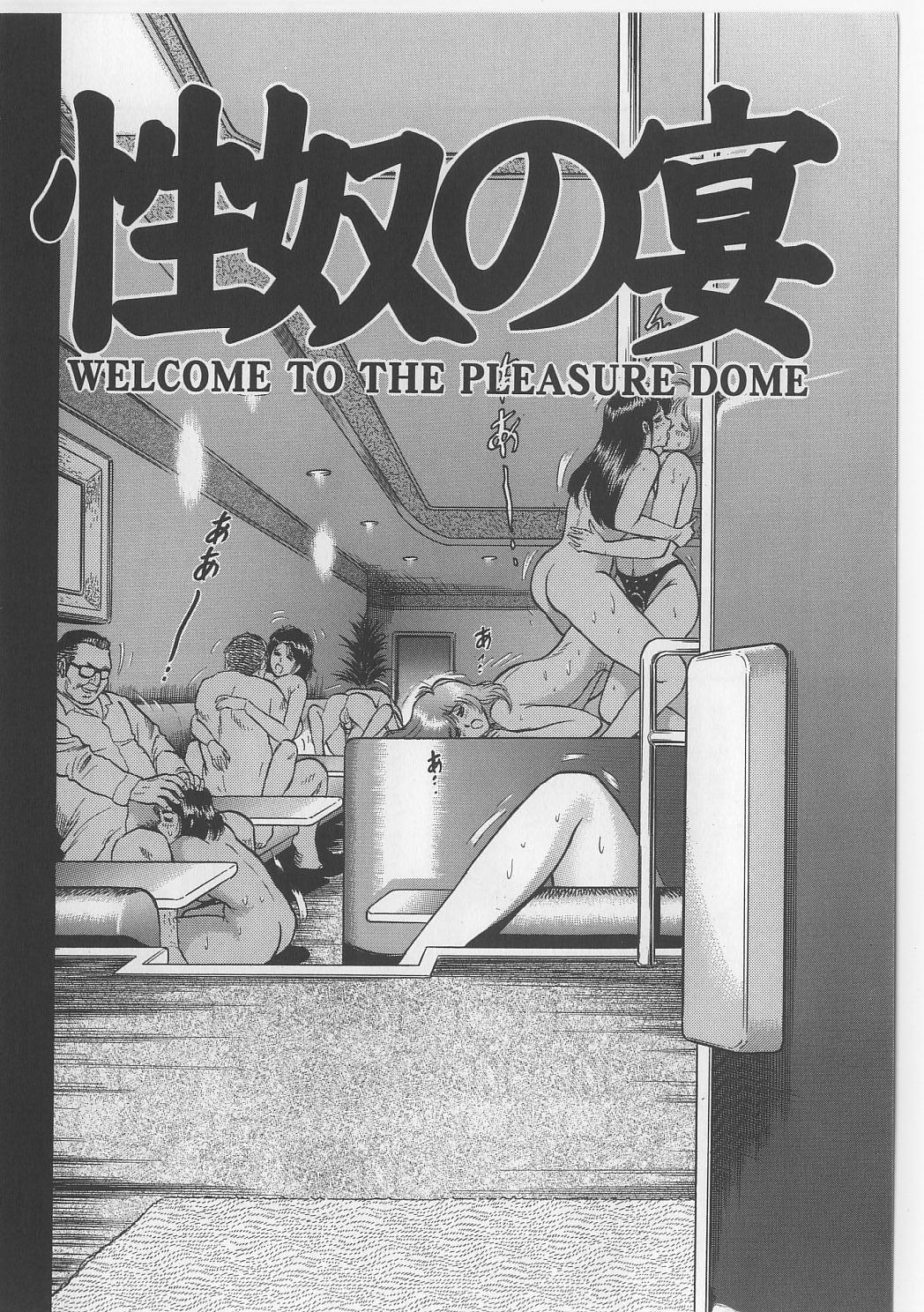 Shojo Renzoku Goukan 133
