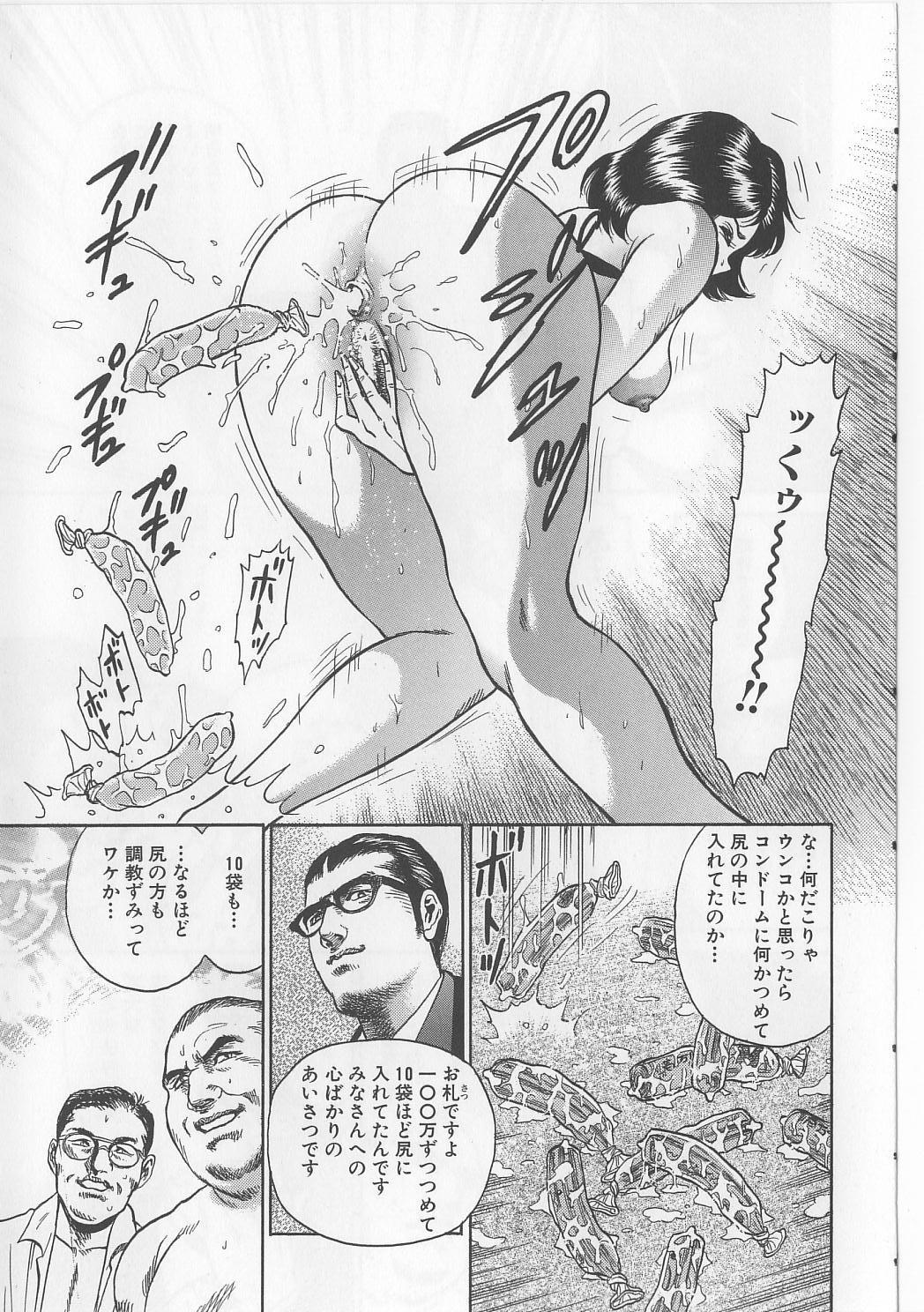 Shojo Renzoku Goukan 136