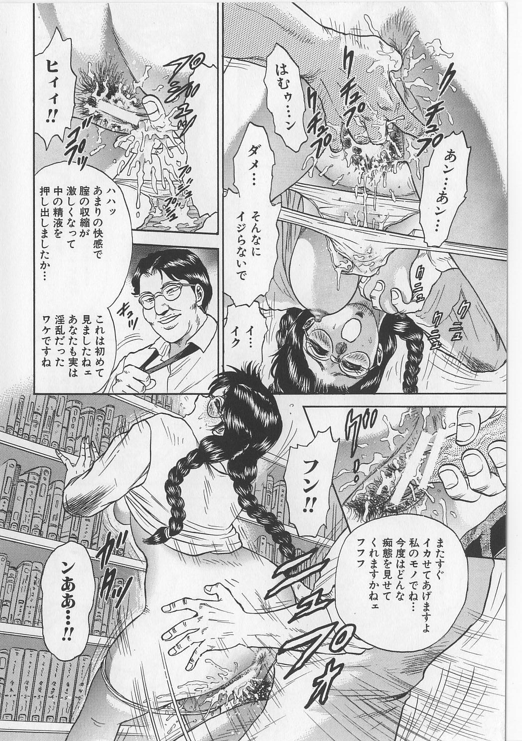 Shojo Renzoku Goukan 13