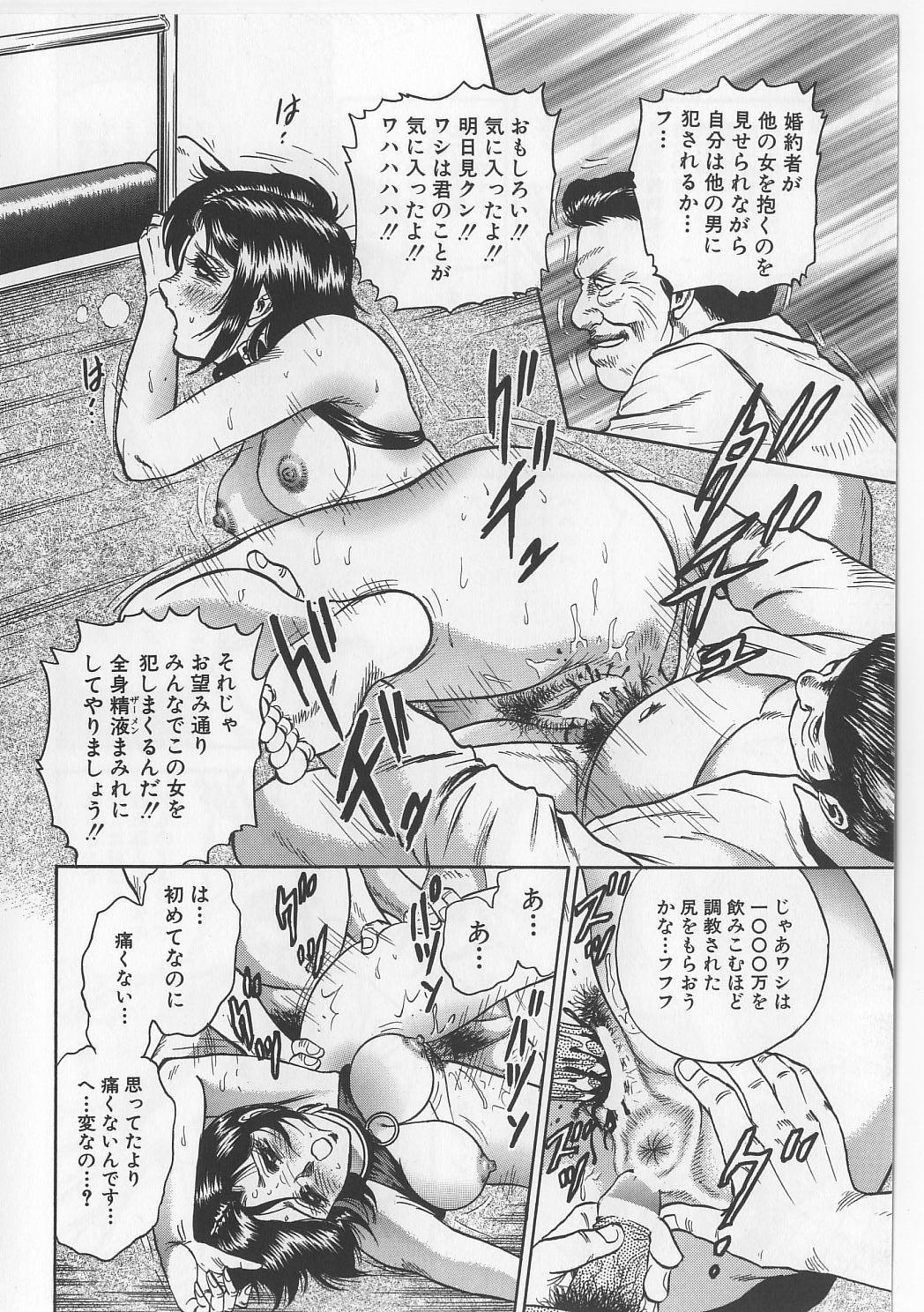 Shojo Renzoku Goukan 141
